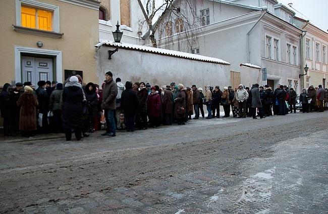 Российское посольство в Эстонии