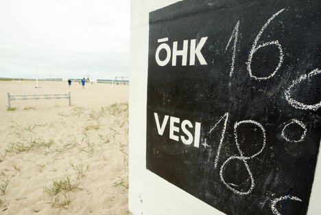 пляжи эстонии, хаапсалу