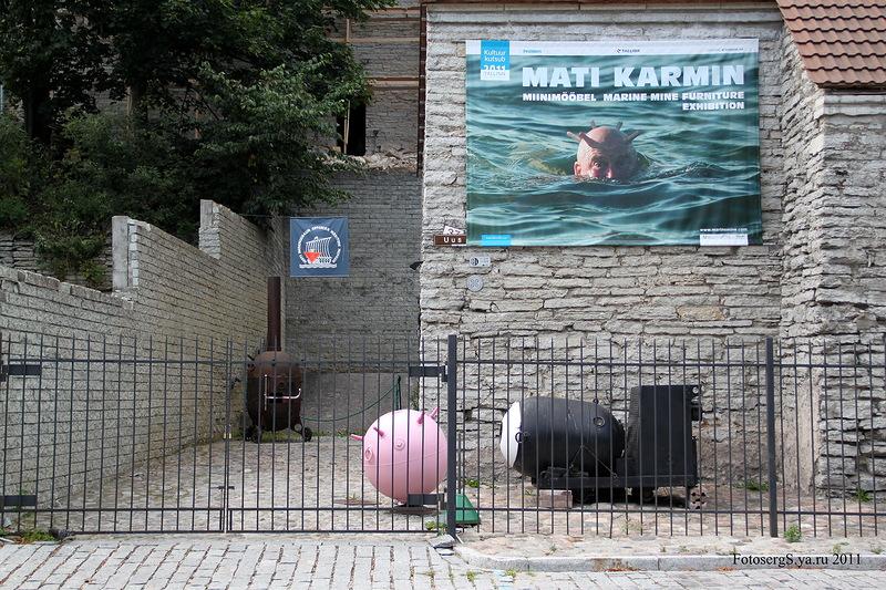 Морской музей. Музей мин.
