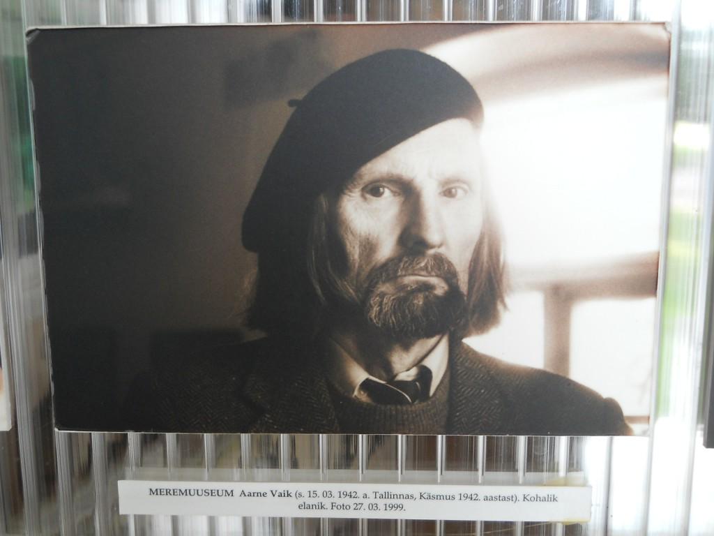 кясму эстония